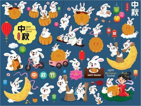 Poster vintage Mid Autumn Festival con la dea cinese della luna e il personaggio del coniglio. Traduzione cinese: Mid Autumn Festival. Francobollo: Quindici di agosto.