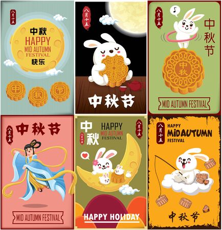 Vintage Mid Autumn Festival poster design with the Chinese Goddess of Moon & rabbit character. Chinese translate: Mid Autumn Festival. Stamp: Fifteen of August. Banque d'images - 129541877