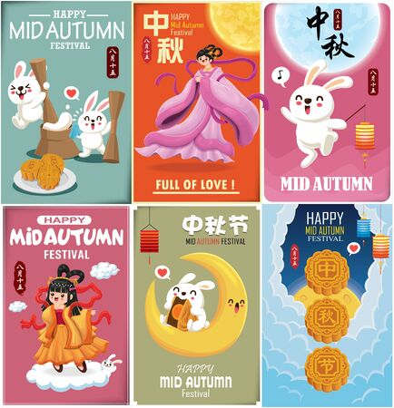 Vintage Mid Autumn Festival poster design with the Chinese Goddess of Moon & rabbit character. Chinese translate: Mid Autumn Festival. Stamp: Fifteen of August. Banque d'images - 129541784