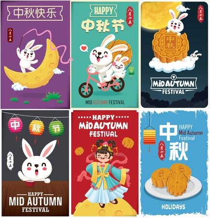 Vintage Mid Autumn Festival poster design with the Chinese Goddess of Moon & rabbit character. Chinese translate: Mid Autumn Festival. Stamp: Fifteen of August. Banque d'images - 129541792