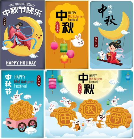 Vintage Mid Autumn Festival poster design with the Chinese Goddess of Moon & rabbit character. Chinese translate: Mid Autumn Festival. Stamp: Fifteen of August. Banque d'images - 129541801