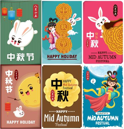 Vintage Mid Autumn Festival poster design with the Chinese Goddess of Moon & rabbit character. Chinese translate: Mid Autumn Festival. Stamp: Fifteen of August. Banque d'images - 129541794
