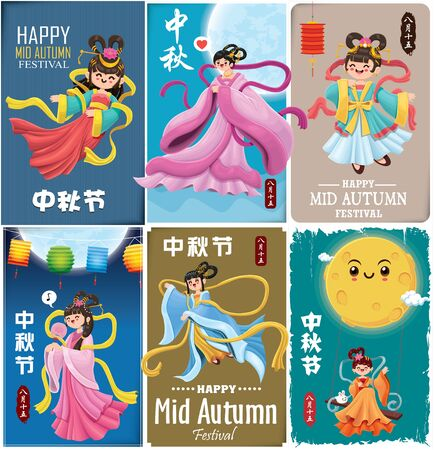 Vintage Mid Autumn Festival poster design with the Chinese Goddess of Moon & rabbit character. Chinese translate: Mid Autumn Festival. Stamp: Fifteen of August. Vectores