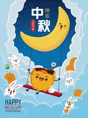 Vintage Mid Autumn Festival poster design with the rabbit character. Chinese translate: Mid Autumn Festival. Stamp: Fifteen of August. Banque d'images - 129592872