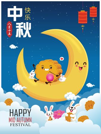 Vintage Mid Autumn Festival poster design with the rabbit character. Chinese translate: Mid Autumn Festival. Stamp: Fifteen of August. Banque d'images - 129592877