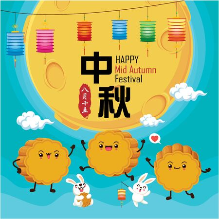 Vintage Mid Autumn Festival poster design with the rabbit character. Chinese translate: Mid Autumn Festival. Stamp: Fifteen of August. Banque d'images - 129592882