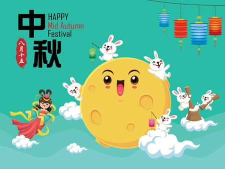 Vintage Mid Autumn Festival poster design with the Chinese Goddess of Moon & rabbit character. Chinese translate: Mid Autumn Festival. Stamp: Fifteen of August. Banque d'images - 129592909
