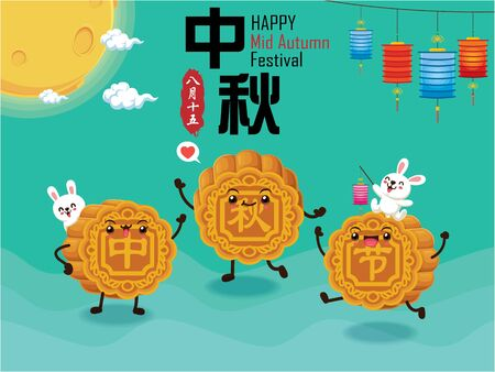 Vintage Mid Autumn Festival poster design with the rabbit character. Chinese translate: Mid Autumn Festival. Stamp: Fifteen of August. Banque d'images - 129593249