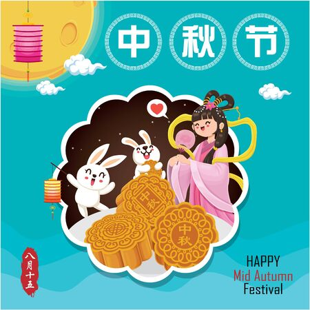Vintage Mid Autumn Festival poster design with the Chinese Goddess of Moon & rabbit character. Chinese translate: Mid Autumn Festival. Stamp: Fifteen of August. Banque d'images - 129593250
