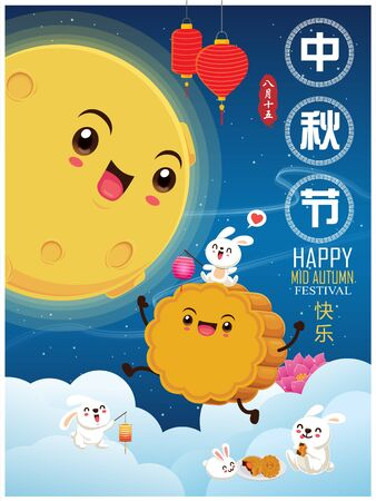 Vintage Mid Autumn Festival poster design with the rabbit character. Chinese translate: Mid Autumn Festival. Stamp: Fifteen of August. Banque d'images - 129593262