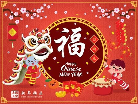 Vintage Chinese new year poster design with mouse, lion dance. Chinese wording meanings: Welcome New Year Spring, Wishing you prosperity and wealth, Happy Chinese New Year, Wealthy & best prosperous. Stock Illustratie