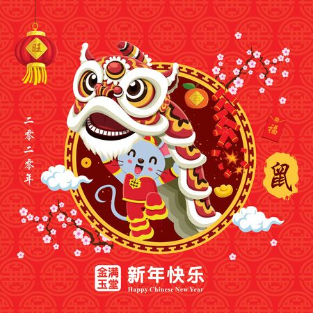 Vintage Chinese new year poster design with mouse, lion dance. Chinese wording meanings: 2020, Mouse, Wishing you prosperity and wealth, Happy Chinese New Year, Wealthy & best prosperous. Vector Illustratie
