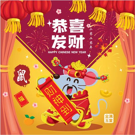 Vintage Chinese new year poster design. hinese wording meanings: rat, mouse. Wishing you prosperity and wealth, Happy Chinese New Year, Wealthy & best prosperous, Welcome god of the wealth. Ilustración de vector