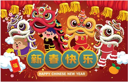Vintage Chinese new year poster design with rat, mouse & lion dance. Chinese text translation: Happy lunar year and best wishes, small word good fortune. Vetores