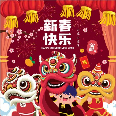 Vintage Chinese new year poster design with mouse, rat, lion dance. Chinese text translation: Happy Lunar Year and best wishes, small word good fortune, rat.