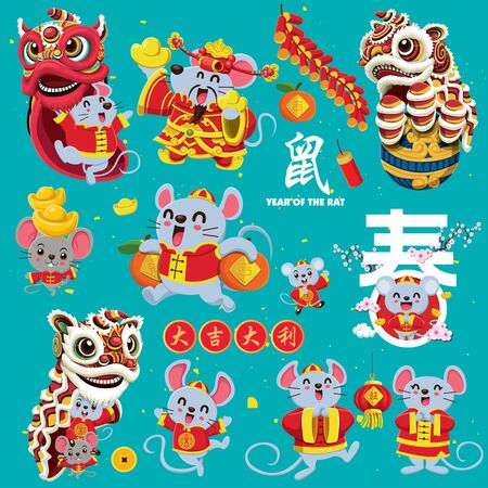 Vintage Chinese new year poster design set. Chinese text translation: Welcome new year spring, wishing you prosperity and wealth, welcome god of wealth, small word good fortune, rat, auspicious. Vetores