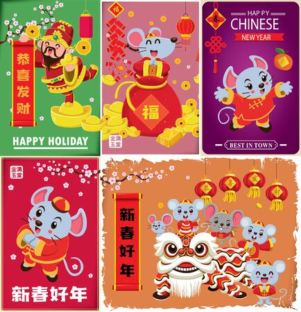 Vintage Chinese new year poster design set. Chinese text translation: Welcome new year spring, wishing you prosperity and wealth, wealthy & best prosperous, small word good fortune, auspicious.