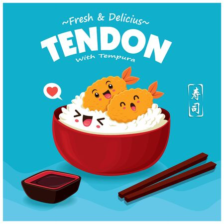 Vintage Japanese food poster design with vector rice and tempura characters. Chinese word means sushi.
