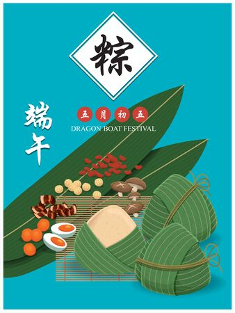 Vintage Chinese rice dumplings cartoon character. Dragon boat festival illustration.(caption: Dragon Boat festival, 5th day of may) Vetores