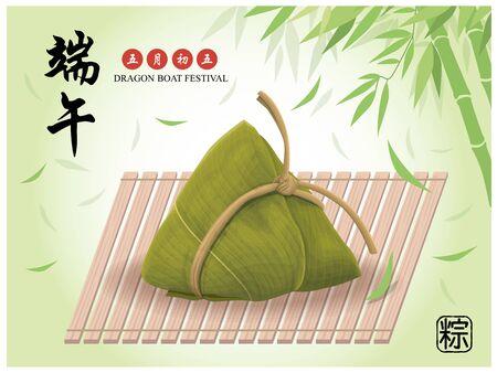 葡萄酒中国米饺子漫画人物。龙舟节例证。(标题:Dragon Boar节,5月5日)