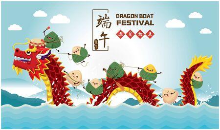Vintage chinese rice dumplings cartoon character & dragon boat. Dragon boat festival illustration.(caption: Dragon Boat festival, 5th day of may) Vector Illustration