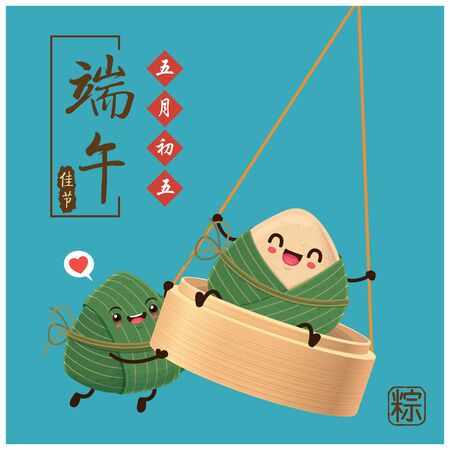 Vintage Chinese rice dumplings cartoon character. Dragon boat festival illustration.(caption: Dragon Boat festival, festival, 5th day of may, rice dumpling, zongzi)
