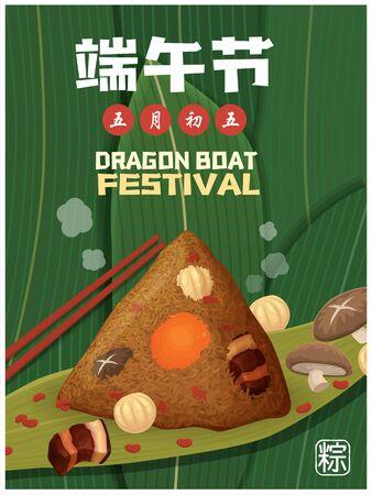 Vintage Chinese rice dumplings cartoon character. Dragon boat festival illustration.(caption: caption: Dragon Boat festival, 5th day of may, Happy Festival, Chinese rice dumplings, zongzi)
