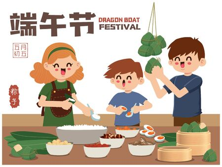 Vintage Chinese rice dumplings cartoon character. Dragon boat festival illustration.(caption: Dragon Boat festival, Happy festival, 5th day of may, rice dumpling, zongzi)
