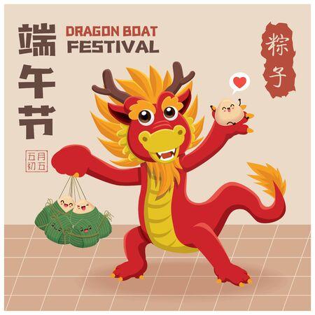 Vintage chinese rice dumplings cartoon character & dragon. Dragon boat festival illustration.(caption: Dragon Boat festival, 5th day of may, rice dumpling, zongzi, Happy Festival) Vector Illustration