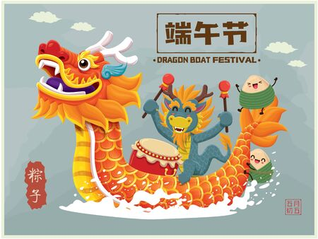 Vintage chinese rice dumplings cartoon character & dragon. Dragon boat festival illustration. (caption: caption: Dragon Boat festival, 5th day of may, Happy Festival, Chinese rice dumplings, zongzi)
