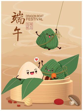 Vintage Chinese rice dumplings cartoon character. Dragon boat festival illustration.(caption: Dragon Boat festival, 5th day of may, Happy Festival, Chinese rice dumplings)