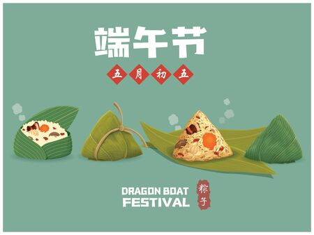 Vintage Chinese rice dumplings cartoon character. Dragon boat festival illustration. .(caption: caption: Dragon Boat festival, 5th day of may, Happy Festival, Chinese rice dumplings, zongzi)