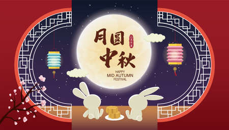 Vintage Mid Autumn Festival poster design with the rabbit character. Chinese translate: Mid Autumn Festival. Stamp: Fifteen of August. Vettoriali