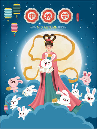 Vintage Mid Autumn Festival poster design with the Chinese Goddess of Moon & rabbit character. Chinese translate: Mid Autumn Festival. Stamp: Fifteen of August. 向量圖像