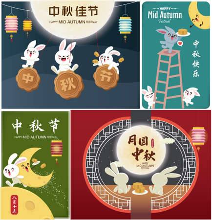 Vintage Mid Autumn Festival poster design with the rabbit character. Chinese translate: Mid Autumn Festival, Happy Mid Autumn Festival. Stamp: Fifteen of August.