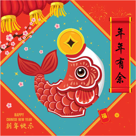 Vintage Chinese new year poster design with fish. Chinese wording meanings: surplus year after year,happy chinese new year, prosperity Ilustrace