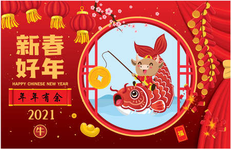 Vintage Chinese new year poster design with fish, ox, cow character. Chinese wording meanings: surplus year after year,happy chinese new year, prosperity, cow, ox. Vetores