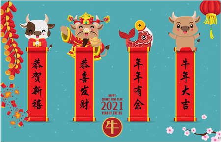 Vintage Chinese new year poster design. Chinese wording meanings: ox, cow, Wealthy and best prosperous, May prosperity be with you, surplus year after year , Auspicious year of the cow. Ilustrace