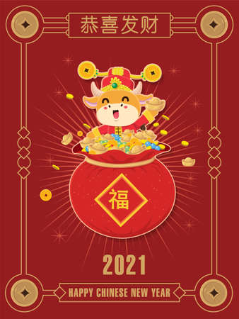 Vintage Chinese new year poster design with cow, ox, god of wealth. Chinese wording meanings: Wishing you prosperity and wealth, prosperity.