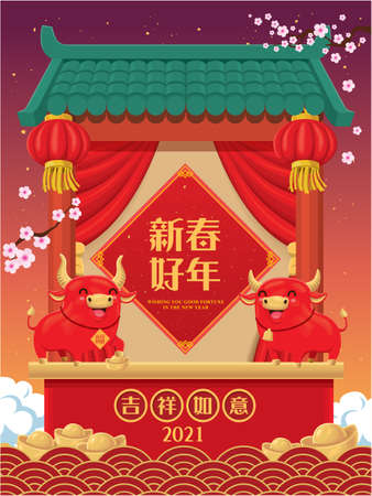 Vintage Chinese new year poster design with ox, cow, gold ingot. Chinese wording meanings: ox, cow, Happy Lunar Year, good luck and happiness to you, prosperity.