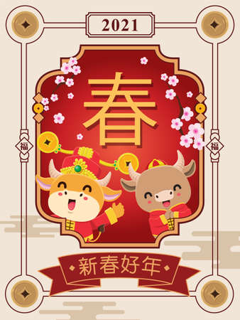 Vintage Chinese new year poster design with ox, cow, god of wealth, firecracker, coin, flower. Chinese wording meanings: Spring, Happy Lunar Year, prosperity.