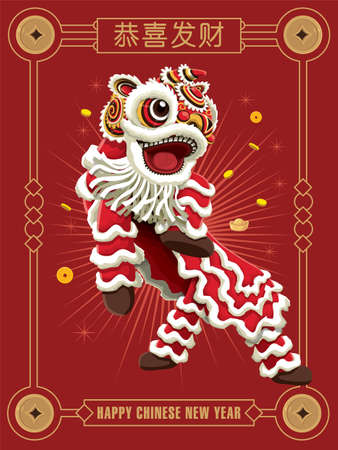 Vintage Chinese new year poster design with children, lion dance. Chinese wording meanings: Wishing you prosperity and wealth.