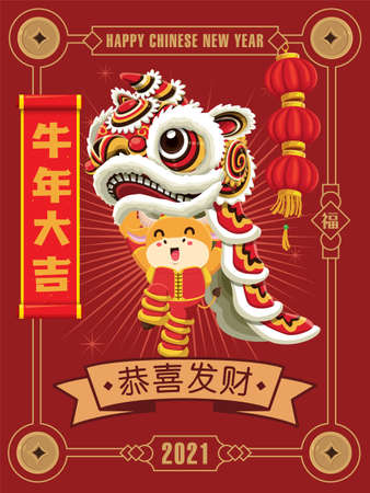 Vintage Chinese new year poster design with cow, ox, lion dance. Chinese wording meanings: Auspicious year of the cow, Wishing you prosperity and wealth.