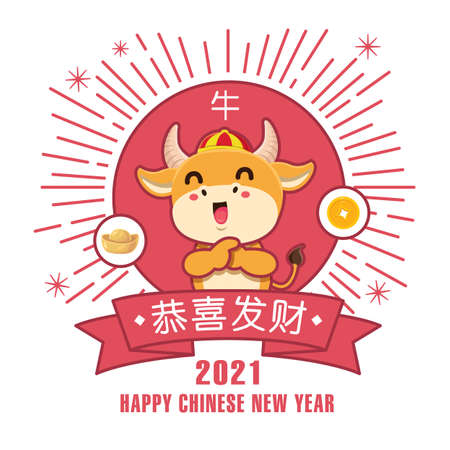 Vintage Chinese new year poster design with cow, ox. Chinese wording meanings: Cow, ox, Wishing you prosperity and wealth