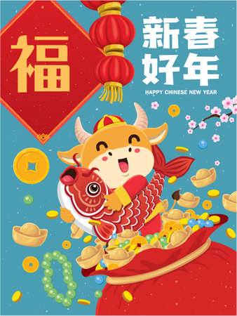 Vintage Chinese new year poster design with cow, ox.Chinese wording meanings: Happy Lunar Year, prosperity.