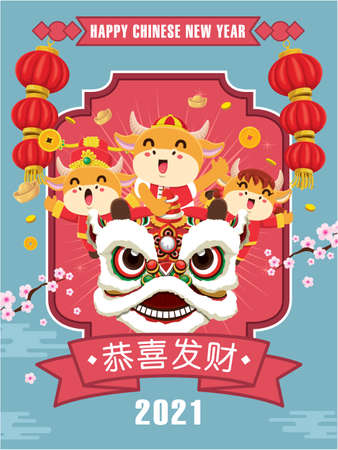 Vintage Chinese new year poster design with boy, cow, ox, lion dance. Chinese wording meanings: Wishing you prosperity and wealth. Çizim