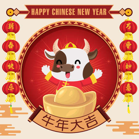 Vintage Chinese new year poster design with cow, ox. Chinese wording meanings: Happy Lunar Year, Wish you the best of everything. Çizim