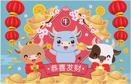 Vintage Chinese new year poster design with cow, ox, red packet. Chinese wording meanings: Wishing you prosperity and wealth, cow, ox.