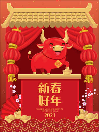 Vintage Chinese new year poster design with ox, cow, gold ingot. Chinese wording meanings: ox, cow,  Happy Lunar Year, prosperity.