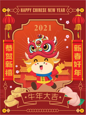 Vintage Chinese new year poster design with cow, ox, lion dance, temple. Chinese wording meanings: Happy new year, Happy Lunar Year, Auspicious year of the cow.